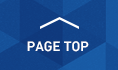 PAGE TOP | このページのトップへ